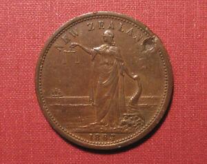 1863 AUCKLAND, NEW ZEALAND PENNY TOKEN - H. ASHTON, HABERDASHERY, SCARCE, HOLED