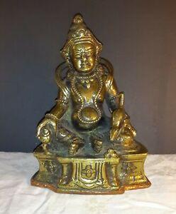 Vintage Cast Brass Hindu God Kubera God of Prosperity Circa 1960 $265