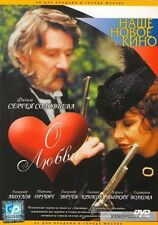 About Love (DVD NTSC)   SOLOVYEV Russian movie with english subtitles.A.Chekhov