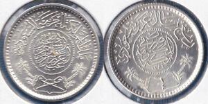 Saudi Arabia 1354 (1935) 1/4 Riyal-Abd al-Azīz Silver KM-16 BUNC - US Seller
