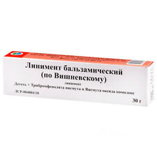 Balsamic Liniment (By Vishnevsky) Antiseptic Tube 30 g/1.05Oz Мазь Вишневского