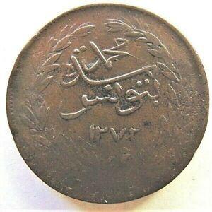 AH1272 (AD1855) TUNISIA, Sultan Abdul Mejid / Muhammad Bey, 13 Nasri, FINE.