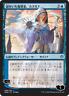 Japanese MTG - Kasmina, Enigmatic Mentor (ALTERNATE ART) - NM War of the Spark