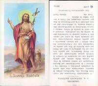 SANTINO DI SAN GIOVANNI BATTISTA  N.3330