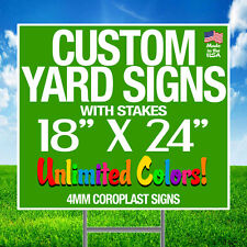 50 18x24 Full Color Yard Signs Custom 1-Sided + Stakes
