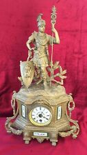 Large French Gilt Mantel Clock With Panels