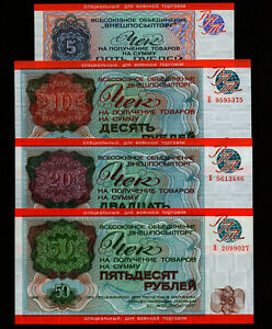 4 pcs notes RUSSIA cheques VNESHPOSILTORG MILITARY TRADE 5 10 20 50   1976 UNC