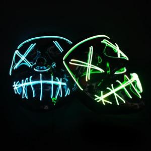 Purge Light up Mask - Halloween Mask LED illuminated Cosplay Fancy Dress
