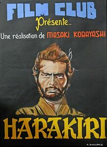 HARAKIRI ( 1962 )- AFFICHE GOUACHEE - A.RUELLAN - 1966 - UNIQUE - RARE