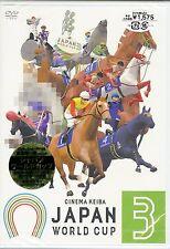 JAPAN WORLD CUP 3-JAPAN DVD C94
