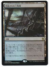 MTG Japanese Foil Polluted Delta Khans of Tarkir NM
