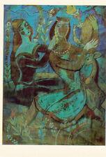 Art postcard Vladimir Lado Gudiashvili - Manana`s Toilet