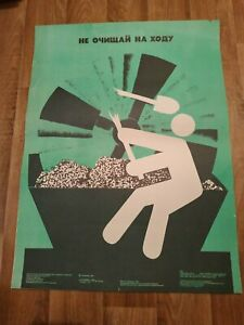 Retro industrial safety original poster