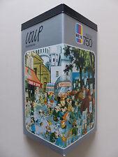 Loup - Montmartre jigsaw puzzle 750 pcs, 1982  (Heye, 8570) Rare!