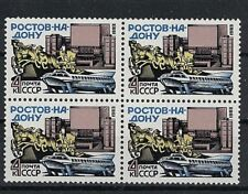 RUSSIA,USSR:1983 SC#5140 block of 4 MNH View of Rostov-on-Don