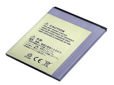 Akku für Samsung Galaxy R, Galaxy S II, GALAXY S II 4G, EB-F1A2G,EB-F1A2GBU