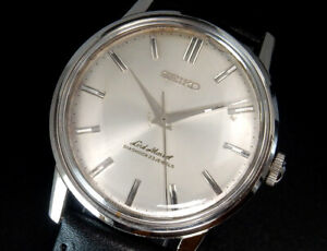 Serviced Seiko Lord Marvel 1967 Vintage Hand-Winding Manual Mens Watch 5740-0010