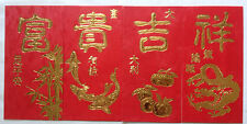 CNY Ang Pow Packets - 2013 F & N 4 pcs 4 design