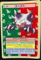 Haunter Blue Back Pokemon Card TopSun No 093 Japanese fossil F/S Nintendo 1995