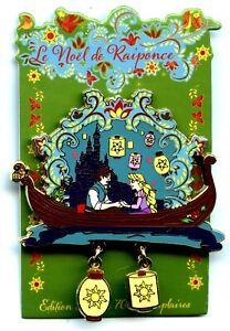 DLP - Pin Trading Event - Christmas of Rapunzel - Rapunzel & Flynn Lantern Scene