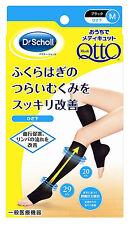 Dr. Scholl Medi QttO Leg Slimming Open-toe Knee-length Tights M-size Black