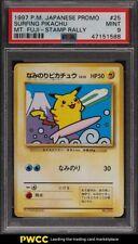 1997 Pokemon Japanese Promo Surfing Mt. Fuji Pikachu #25 PSA 9 MINT