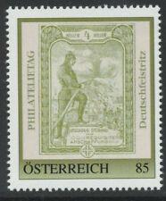 8137290 PM - Philatelietag Deutschfeistritz 2021 - Feuerwehr ** pt0467