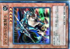 Ω YUGIOH CARTE NEUVE Ω ULTRA RARE 309-016 Spirit Knight Jackal
