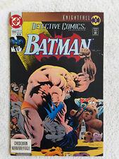 Detective Comics #659 (May 1993, DC) Second Printing *VF+ 8.5