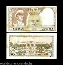 NEPAL 10 RUPEES P18 1972 KING *ERROR* MOUNTAIN CROCODILE UNC TONE CURRENCY NOTE