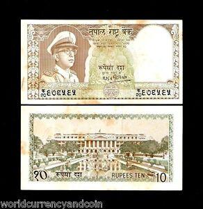 NEPAL 10 RUPEES P18 1972 KING *ERROR* MOUNTAIN CROCODILE UNC TONE MONEY BANKNOTE