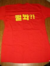 BABO SHIRTS Korean tee XL humor T shirt Hanja lettering block  Korea Hanguk OG