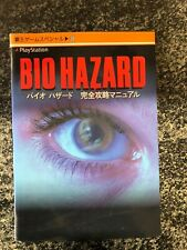 Resident Evil / Biohazard / Jill Valentine Edition / Strategy Guide / Perf. Cond