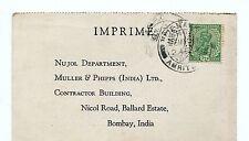 Postal card may 25th 1945 british india nujol imprime