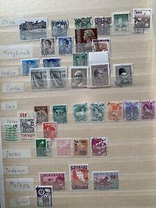 Briefmarken Asien, Afrika, Amerika, Australien