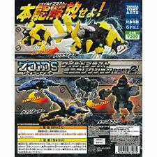 ZOIDS wild blast PART2 All 3 set Gashapon mascot toys Complete set