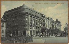 B73242 Timisoara temesvar palatul Timisiana old  tramway station timis romania