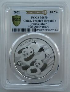 PCGS MS70 First Day of Issue China 2022 Panda Silver Coin 30g 10 Yuan