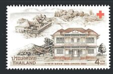 Thailand 2002 4Bt Red Cross Mint Unhinged