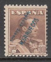 Tanger Sueltos 1930 Edifil 69 ** Mnh