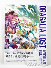 3 - 7 Days | Dragalia Lost Official Art Book from JP