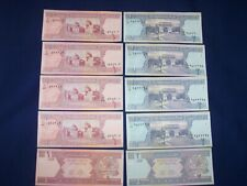 Lot of 10 Bank Notes from Afghanistan 2 Types Uncirculated