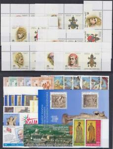 VATICAN 1998 Complete year set MNH  / N6652