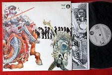 GRUPA NEPOCIN SVET PO KOJEM GAZIM 1977 HARD PROG ROCK EXYUGO LP