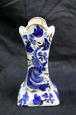 "H. Bequet Quaregnon Window Vase Ceramic Blue & White w Gold Trim 6 1/2"" Tall"