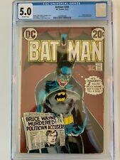DC Comics  BATMAN 245 5.0 CGC 1972 Bronze age