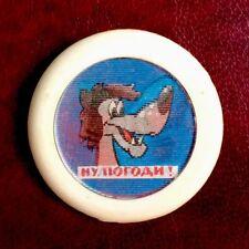 USSR NU, POGODI Wolf Hare Cartoon Pin Badge BADGE wackelbild 3d Lenticular'