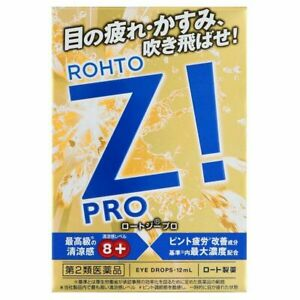 Rohto Z! PRO c Eye Drops Cool Level8+ 12ml Made in Japan from Japan