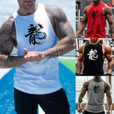 Men's Gym Muscle Sleeveless Tank Tops Bodybuilding Dragon Print Casual Fit Vest