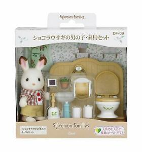 Sylvanian Families CHOCOLATE RABBIT BOY AND TOILET SET Epoch Calico Critters